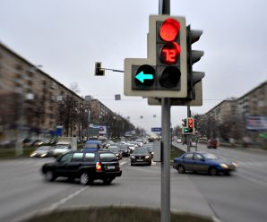Зачем нужен светофор, кто придумал, в каком году?