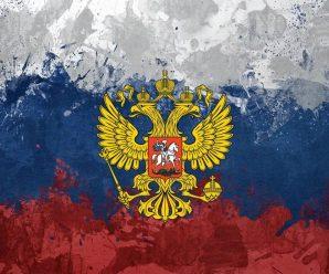 Немного о России